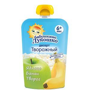 Пюре  яблоко банан творог, с 6 мес, 12 шт х 90 г Бабушкино Лукошко