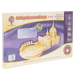 Сборная деревянная модель  Собор Святого Петра Wooden Toys