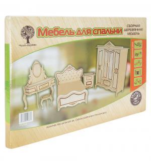 Сборная деревянная модель  Мебель для куклы Wooden Toys