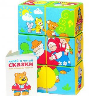 Кубики  Сказки в картинках, 10 см Мякиши