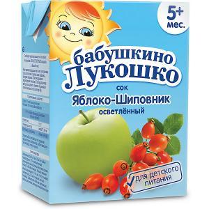 Сок  яблоко шиповник осветлённый, с 5 мес, 200 мл х 18 шт Бабушкино Лукошко