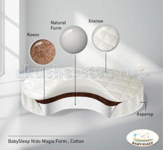 Матрас  Form Cotton в колыбель 75x75 см Babysleep