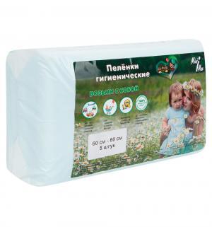 Пеленки детские  60х60 см, 5 шт Minimax
