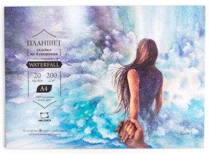 Склейка для акварели Waterfall А4 20 л Малевичъ