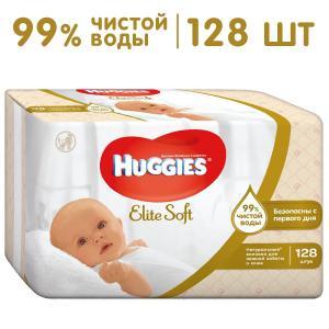 Влажные салфетки  Elite Soft Soft, 128 шт Huggies