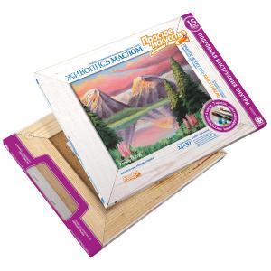 Набор для живописи Озеро в горах EasyArt