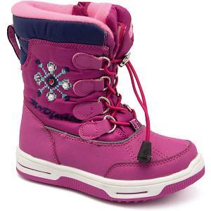 Утепленные сапоги М+Д. Цвет: розовый