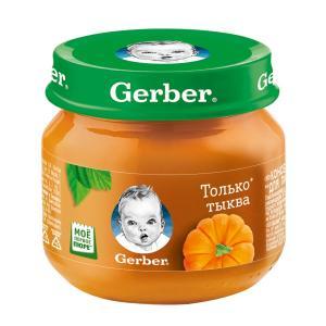 Пюре  только тыква, с 5 месяцев, 80 г Gerber