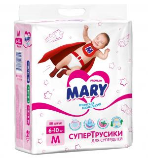 Трусики-подгузники  M (6-10 кг) 58 шт. Mary