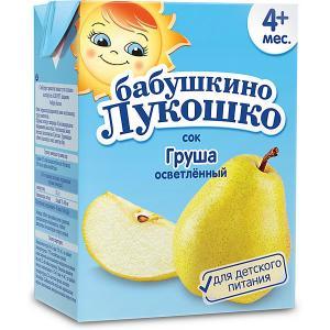 Сок  груша осветлённый, с 4 мес, 200 мл х 18 шт Бабушкино Лукошко