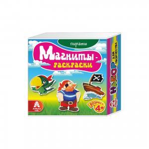 Магниты-раскраски Пираты Азбука Тойс